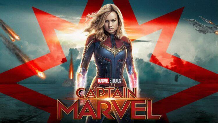 《驚奇隊長》官方電影海報