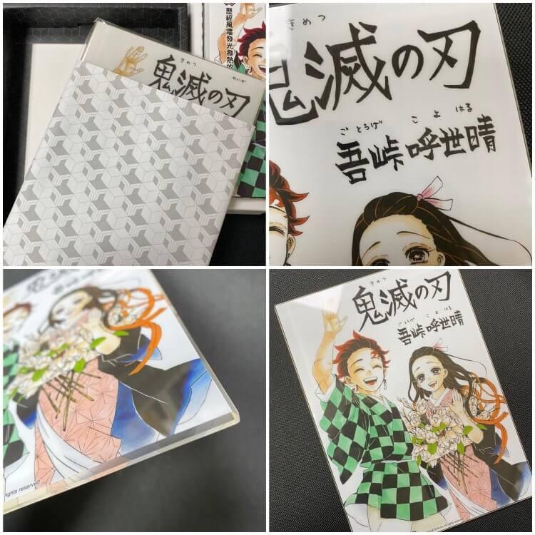 《鬼滅之刃》台版漫畫 23 集完結篇的特別附錄:漫畫家吾峠呼世晴的簽繪圖卡。