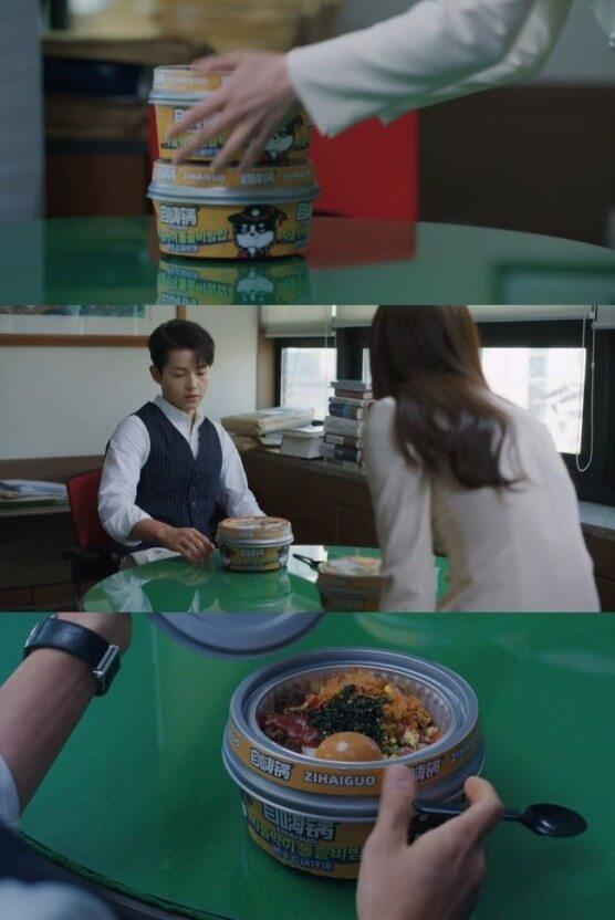 《黑道律師文森佐》出現中國廠商推出的「韓國拌飯」引發觀眾不滿