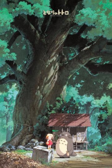 《 龍貓 》30 週年:那些在森林中看不見卻確實存在的偉大