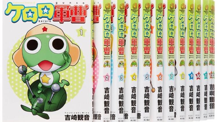 《Keroro 軍曹》漫畫單行本。