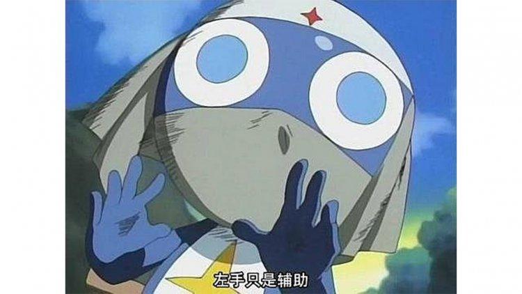 日本經典卡通《Keroro 軍曹》讓角色向聲優過往作品致敬的橋段。