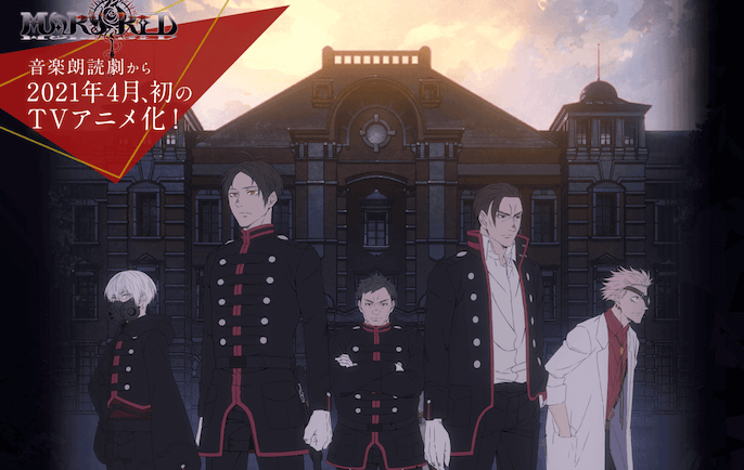 《MARS RED 零機關》日本動畫官網