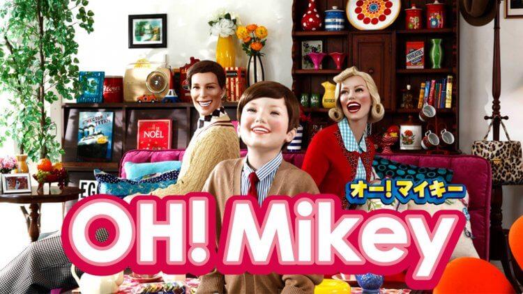 洗腦更勝「PUI PUI!」《OH! Mikey》尺度大開的黑色幽默,魔音傳腦的「啊哈哈哈哈哈」。日本短劇神作荒誕無極限!首圖
