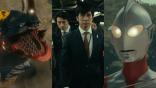 「變得這麼喜歡人類了嗎?」庵野秀明、樋口真嗣《正宗超人力霸王》電影預告公開&細節解析
