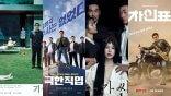 【元旦連假看片指南】跨年宅家回顧經典!這三部超經典韓國電影&爆笑喜劇片即將在跨年夜於Netflix上架!