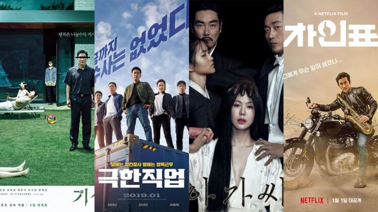 【元旦連假看片指南】跨年宅家回顧經典!這三部超經典韓國電影&爆笑喜劇片即將在跨年夜於Netflix上架!首圖