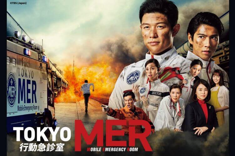 【劇評】日劇《TOKYO MER 行動急診室》完結:完美打造出「英雄戰隊式」的特攝醫療劇