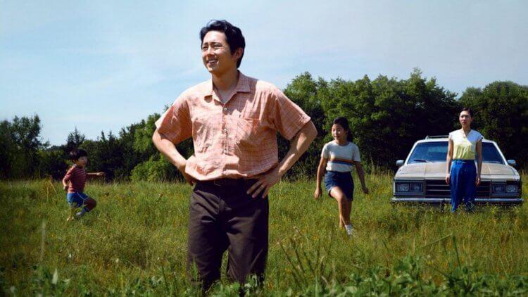 【影評】《夢想之地》: 烈愛不必燃燒,這就是東方家庭首圖