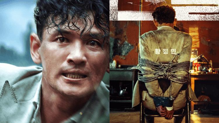 【影評】《綁架影帝黃晸珉》: 黃姓影帝面臨綁票危機慘遭受虐辛酸畫面流出,變成了一部刺激爆棚的 90 分鐘驚悚電影首圖