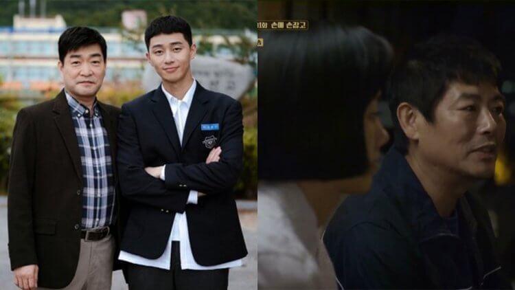 【父親節特輯】回顧韓劇裡7位經典父親角色,哪一位最深得你心?首圖