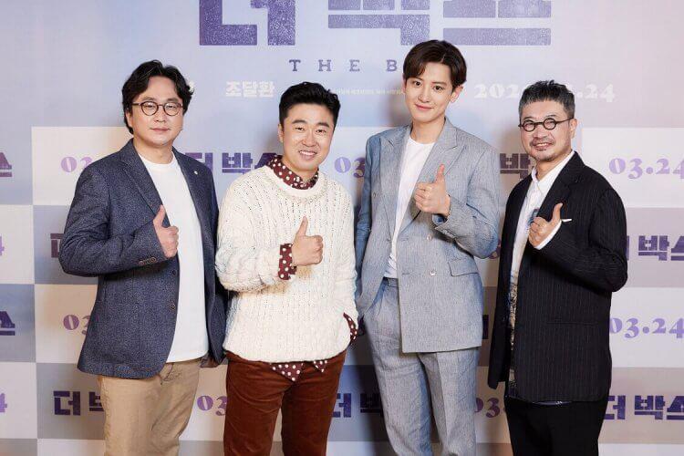 南韓音樂電影《逐夢練習曲》(The Box) 首映活動照 。