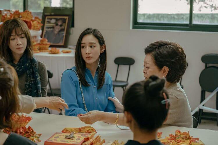 【金馬 57】2020 金馬獎 6 項入圍電影《孤味》