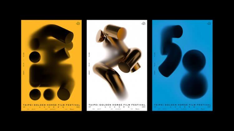 【金馬 58】2021 金馬影展主視覺海報揭曉!電影重新對焦,調整和世界的距離首圖