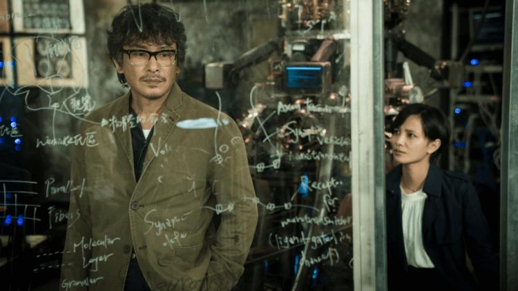 台版《全面啟動》潛入他人夢境破案?HBO Asia 原創科幻影集《獵夢特工》將在 8/16 於 HBO 頻道首播首圖