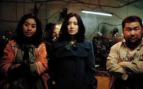 朴贊郁導演「復仇三部曲」電影之《親切的金子》劇照。