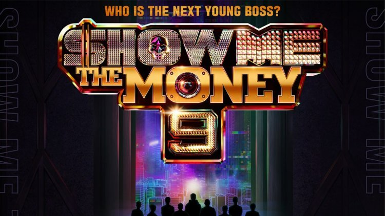 不只是選秀!盤點「嘻哈饒舌界的武道大會」《Show Me The Money》2大看點,現在入坑還來得及!首圖