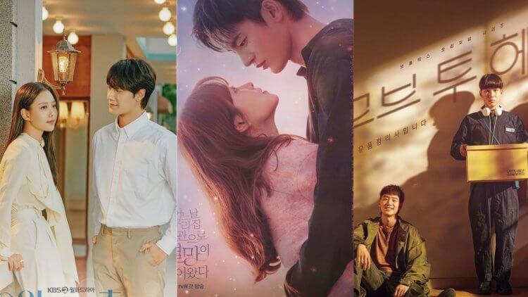 5月韓劇追起來!《五月的青春》、《某一天滅亡來到我家門前》、《我是遺物整理師》等 8 部話題新劇即將開播首圖