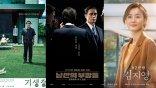 第14屆亞洲電影大獎入圍名單出爐!《寄生上流》來勢洶洶,李秉憲、鄭有美將與各界大咖角逐影帝影后
