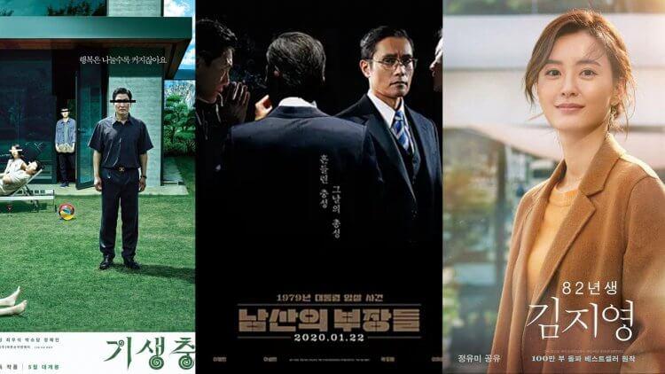 第14屆亞洲電影大獎入圍名單出爐!《寄生上流》來勢洶洶,李秉憲、鄭有美將與各界大咖角逐影帝影后首圖