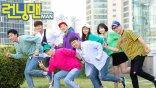 人氣韓綜《Running Man》遭批辱華!遊戲出現台灣國旗,中國網友怒喊抵制