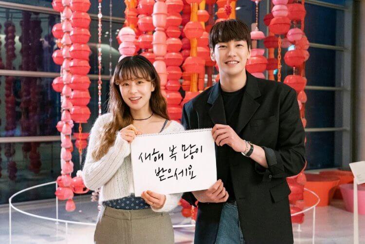 2021 年韓劇《你好,是我》。