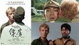 [快閃贈票] 日本名導大島渚的禁忌傳奇電影《俘虜》重映再現大衛鮑伊與坂本龍一的「禁忌之吻」!