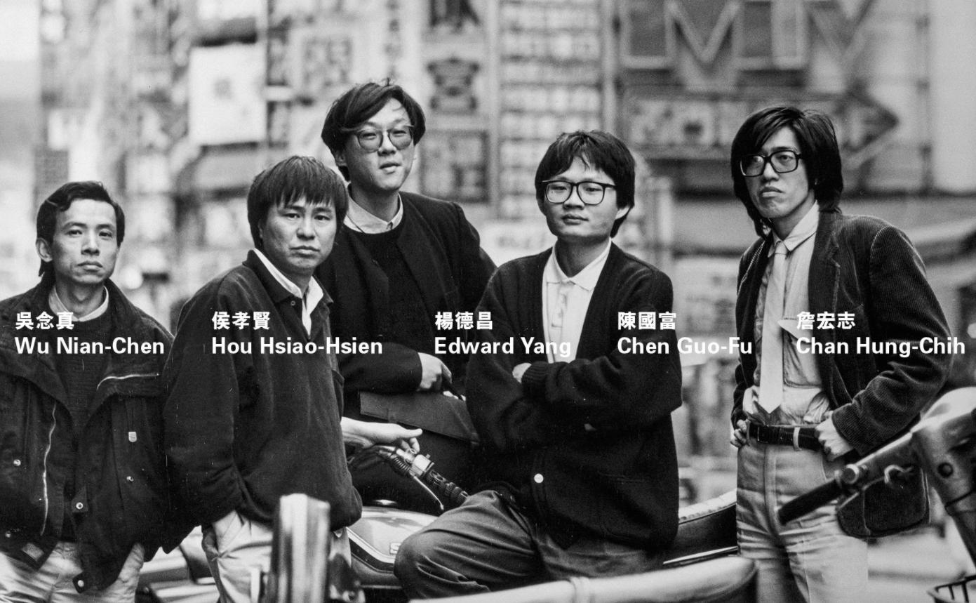 台灣新電影浪潮導演。