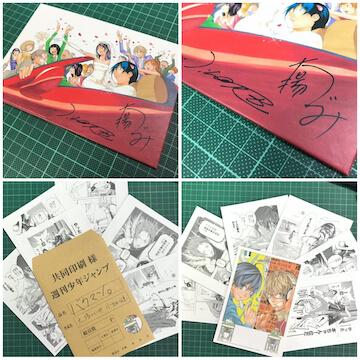 台版《爆漫王》漫畫愛藏版套書由東立出版社發行,並附上令粉絲興奮不已的附錄特典。