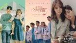六月份韓國網友追什麼劇?《我的上流世界》、《上流戰爭3》榜上有名,「這部戲」播2集榮登話題排行第一!
