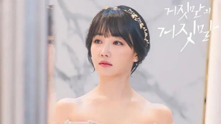 韓式經典復刻《謊言的謊言》復仇劇女王李幼梨重回有線頻道力挽狂瀾,意外開出亮眼成績首圖