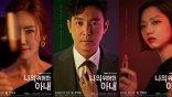 【劇評】崔元英 × 金廷恩驚悚韓劇《我的危險妻子》:躺在身旁的妻子,你真的認識她嗎?