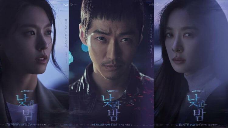 不能分心!懸疑韓劇《晝與夜》:訊息量大、角色鮮明,沒有人是無辜的旁觀者!首圖