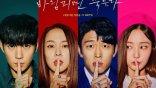 韓劇《出軌的話就死定了》:夫妻鬥法,奇想天外的超另類混搭復仇劇