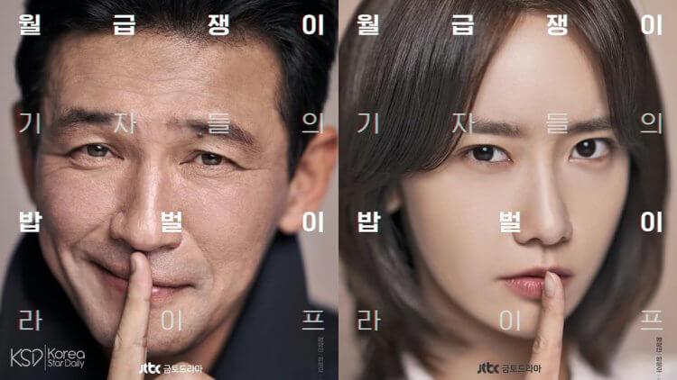 韓劇《Hush:沉默警報》:黃晸玟×林潤娥,喊出新聞記者心聲:寧鳴而亡、不默而生!首圖