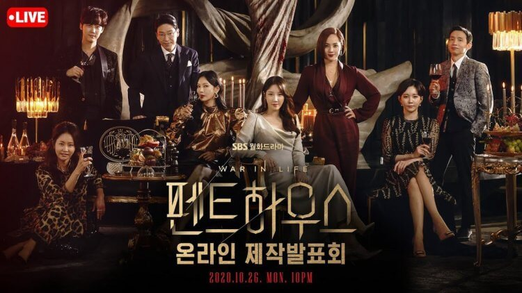 韓劇《Penthouse 上流戰爭》第一季終末:狗血極致結局換來收視破表,金順玉第二季還能怎麼玩?首圖