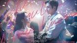 【開箱】韓劇《前輩,那支口紅不要塗》:今晚,妳想選「妳愛的人」還是「愛妳的人」?