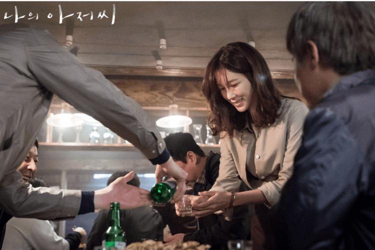南韓社會「長幼有序」現象造就另一種社會壓力