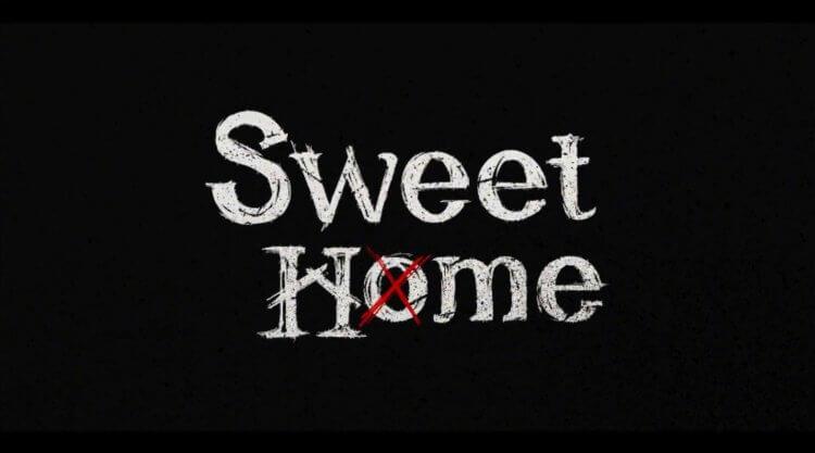 《Sweet Home》劇名。