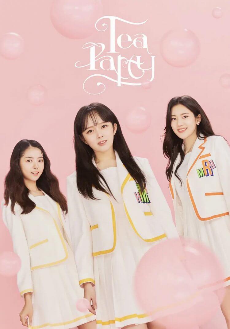 劇組特製的劇中偶像團體宣傳海報「TEA PARTY」款