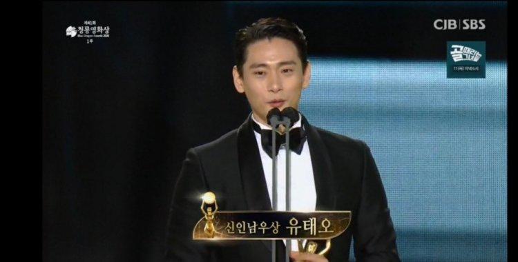 劉台午奪下本屆青龍獎最佳新人男演員獎
