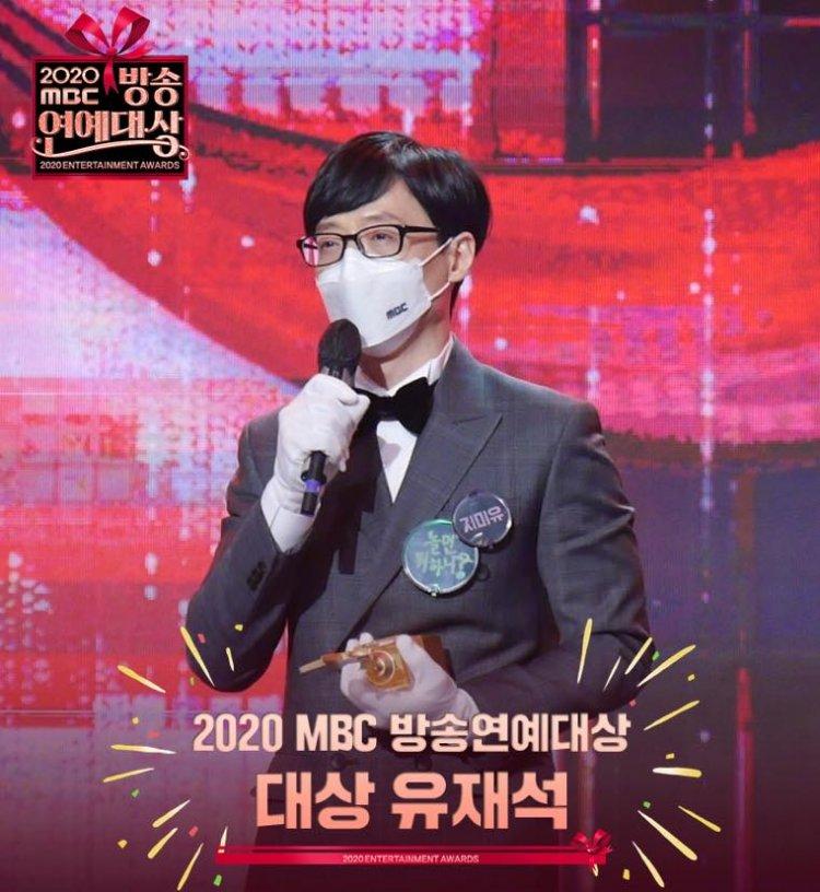 劉在錫以《玩什麼好呢?》獲年度大賞肯定