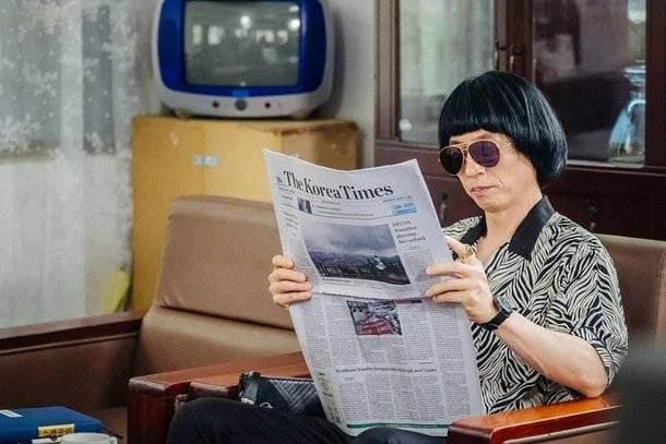 劉在錫在節目《玩什麼好呢》化身「知美劉」