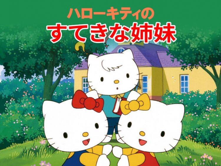 動畫影集版《Hello Kitty》