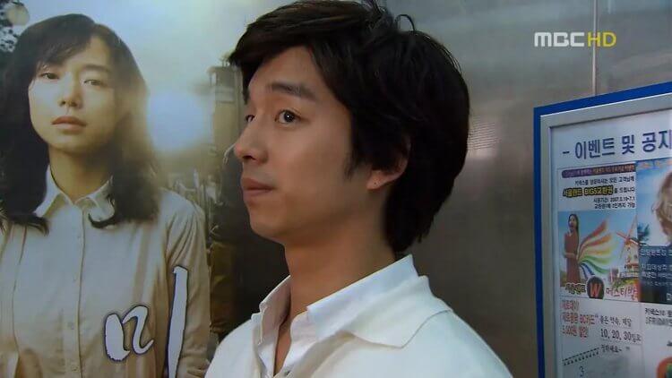 《咖啡王子 1 號店》孔劉與全度妍海報。