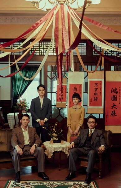 溫昇豪搭檔連俞涵《茶金》雙台劇大銀幕搶先看