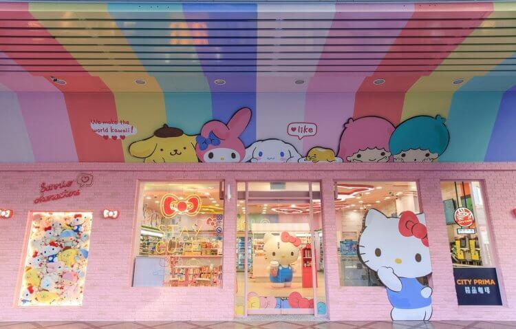 台灣的《Hello Kitty》聯名 7-11 超商