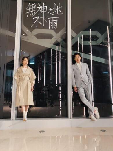 台灣首部末日愛情影集《無神之地不下雨》