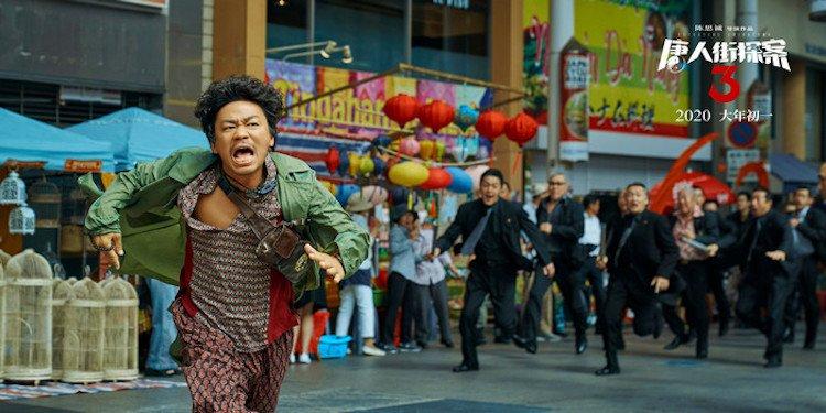 《唐人街探案 3》劇照。