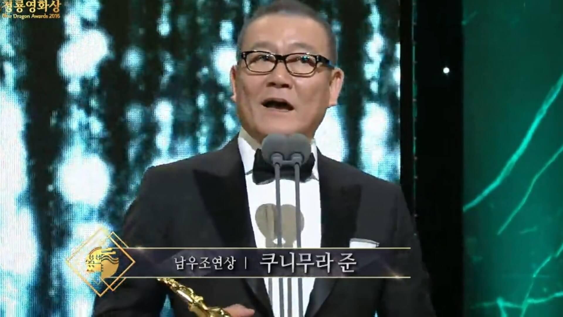 嚇到吃手手 也想要「 二刷 」: 韓片 《 哭聲 》,日本老牌演員 國村隼 更以此片成為首度獲韓青龍獎榮耀的非韓籍人士。